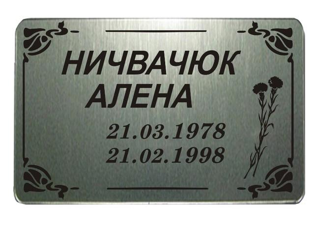 цены на памятники в могилеве со свечой